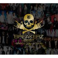 BREAKERZ ブレイカーズ   BREAKERZ BEST 〜SINGLE COLLECTION〜  初回限定盤A   CD